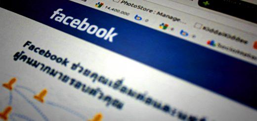 facebook entry page